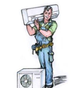 Монтаж ремонт обслуживание кондиционеров