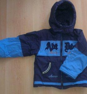 Куртка зима, холодная осень-весна