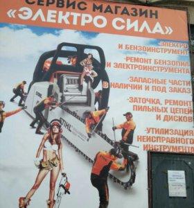 Сервис, ремонт бензоинструмента.