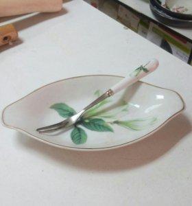 Блюдо с вилочкой