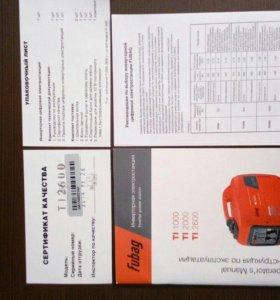 Инверторная электростанция генератор Fubag TI 2600