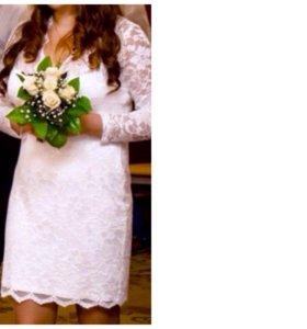 Свадебное платье (короткое, кружевное)