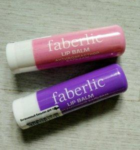 Бальзам для губ Lip Balm Faberlic