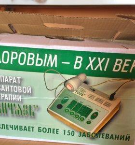 Продам квантовый аппарат Витязь
