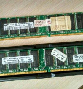 Оперативная память 2шт. по 512Mb DDR1