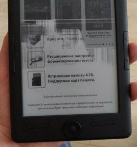 Gmini magic book S6HD (нужна замена экрана)