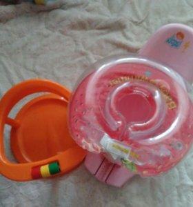 Горка круг и сиденье в ванну