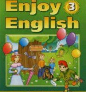 Учебник 3 класс, по Английскому языку
