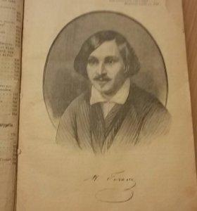 Полное собрание сочинений Н.В.Гоголя1917г