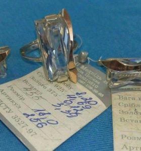 Набор серебро с золотыми вставками