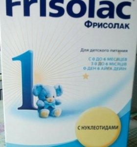 Молочная смесь Фрисолак1
