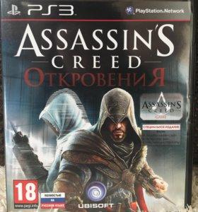 Assassin's Creed Откровения