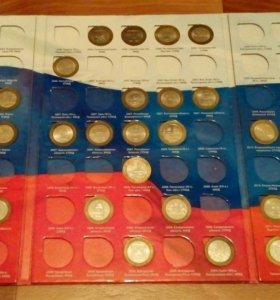 Обмен монет Бим на Стрельбу.