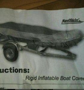 Чехол транспортировочный на лодку