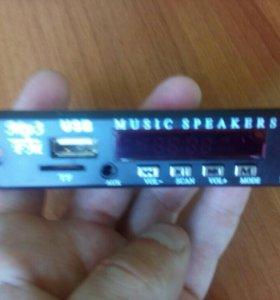 Аудио модули