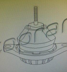 Подушка двигателя vw Passat 2/a80/100