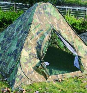 Палатка Reking 2-х местная самораскладывающаяся