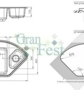 НОВАЯ 👍 Продам раковину corner GF-C1040E GranFest