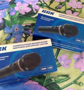Два микрофона,пользовались мало