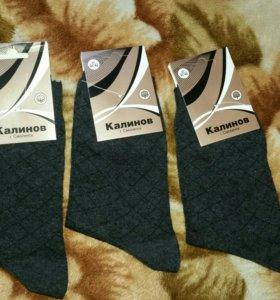 Носки новые мужские