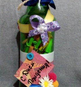 Бутылочка с пожеланиями