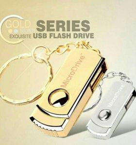 USB флешка. 32Гб/64Гб