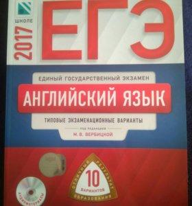 Сборник задач по английскому