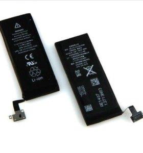 Аккумуляторная батарея для iPhone 4S
