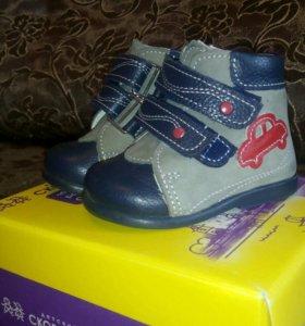 Ботиночки на первый шаг