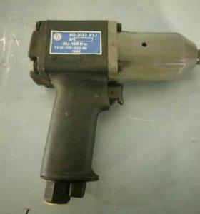 Болтоворот ИП-3127