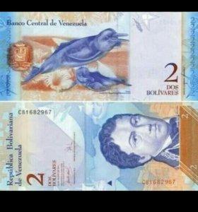 Банкнота Венесуэла 2 Боливара