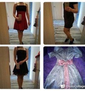 Пакетик платьев