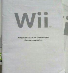 Игровая консоль Wii Sports