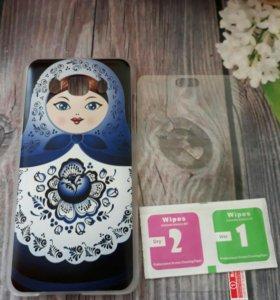 Чехол и защитное стекло на Samsung J5 Prime