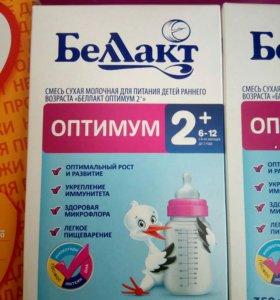 Беллакт оптиум 2+ смесь сухая молочная