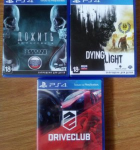 Продажа/ Обмен Игр на Sony PS 4