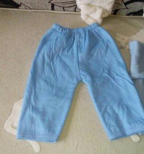 Кофты, штаны, комбинезон