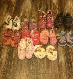 Вещи обувь на девочку