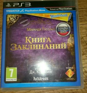 Ps 3 диск