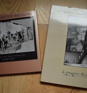 Коллекционные книги Henri Cartier-Bresson