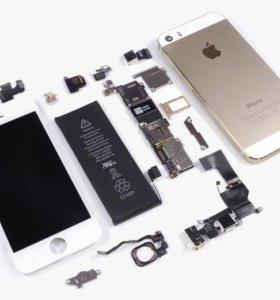 Ремонт  контролера iPhone 5s/6/6s7 U2tristar