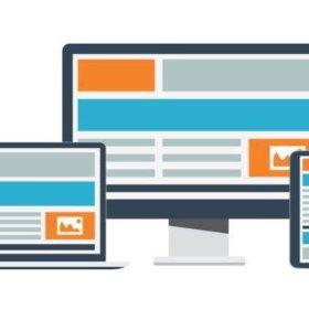 Создание красивого продающего сайта / Landing Page