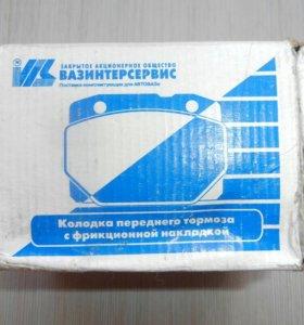Передние тормозные колодки ВАЗ новые