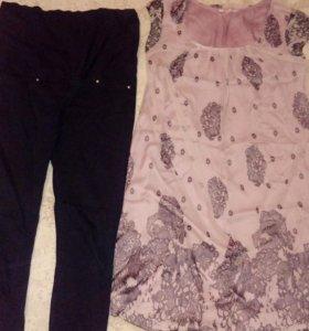 Платье и штаны для беременных