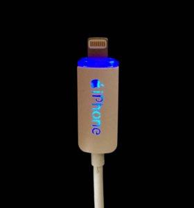 Светящийся кабель для iPhone lightning
