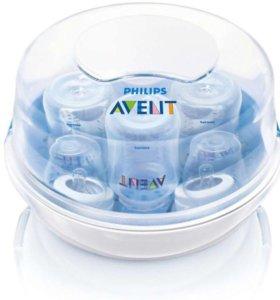 Стерилизатор Avevt для бутылочек