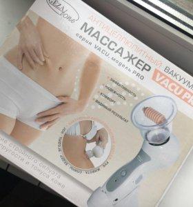 Вакуумный массажёр Vacu Pro