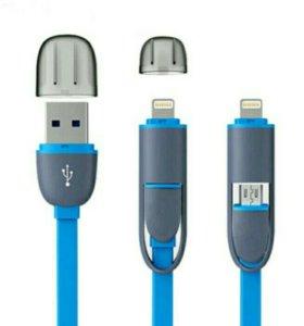 Кабель USB micro iPhone
