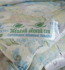 Пуховое одеяло б/у  220/200