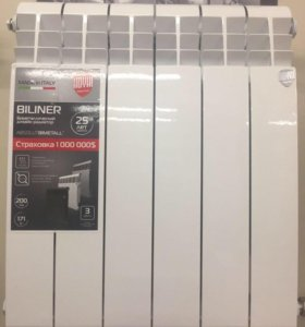 Радиатор Royal Thermo Biliner 500 6 секций